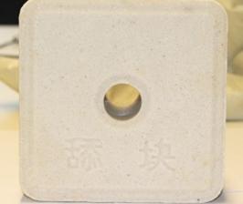 锦州产品展示